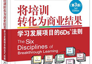 Chinese Language Six Disciplines Version Launched